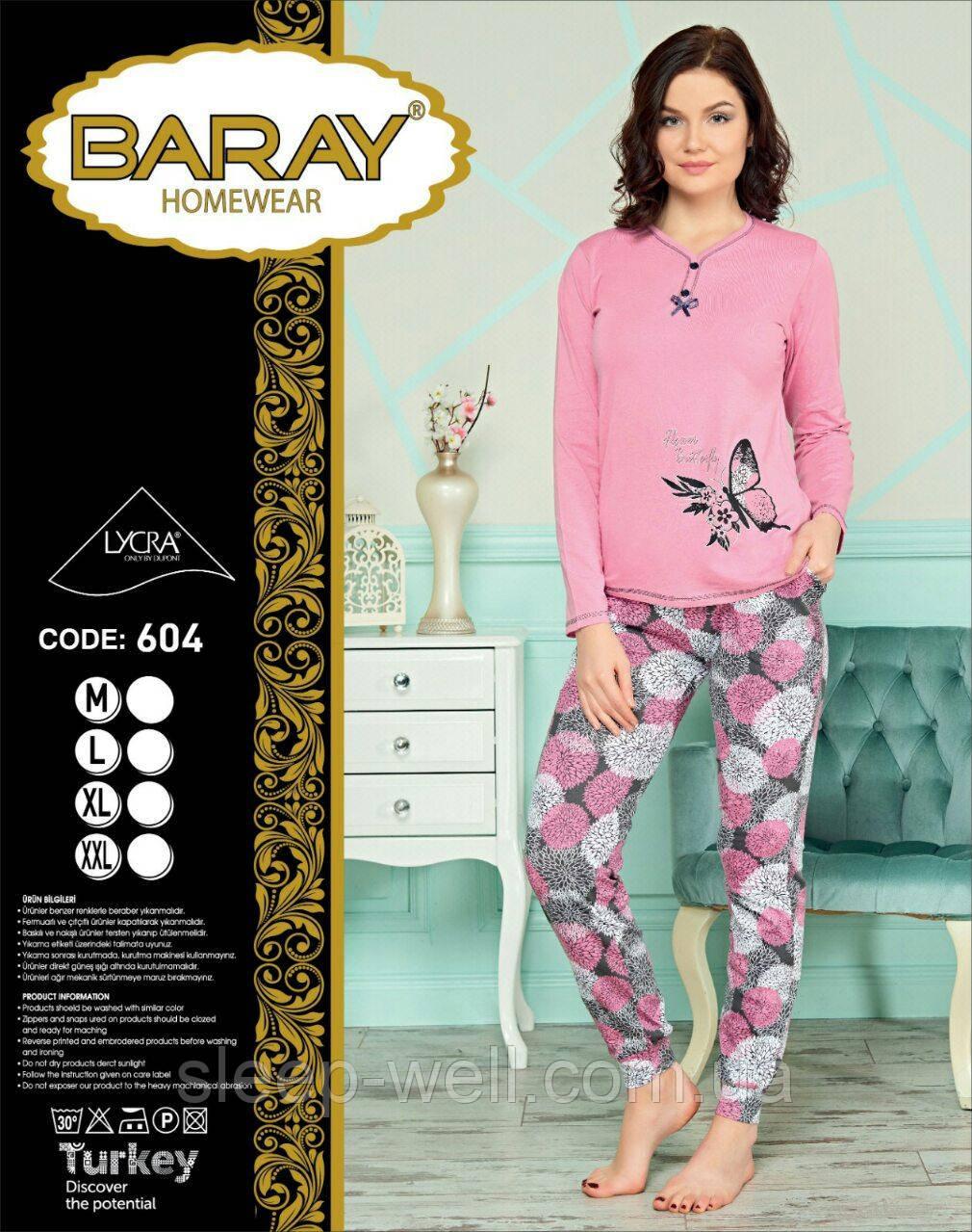 Пижама с длинными штанами, Baray