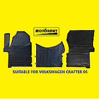Коврики в салон резиновые для Volkswagen Crafter Черный цвет. Без запаха. Производство Беларусь