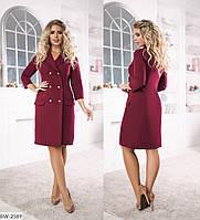 Стильное женское платье  большого размера ТM Sorokkа р. 48,50,52,54