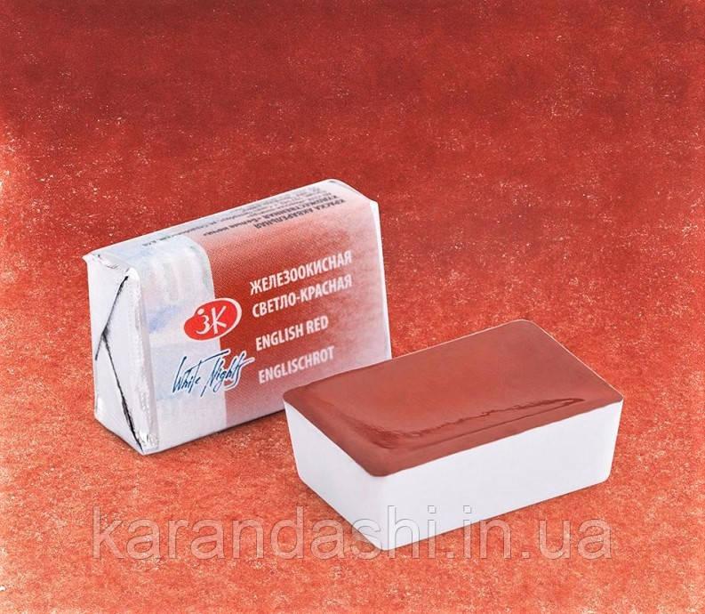 Акварель Белые Ночи Железоокисная светло-красная (321) кювета 2,5мл