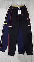 Подростковые спортивные штаны с накладными карманами GRACE,разм 134-164 см