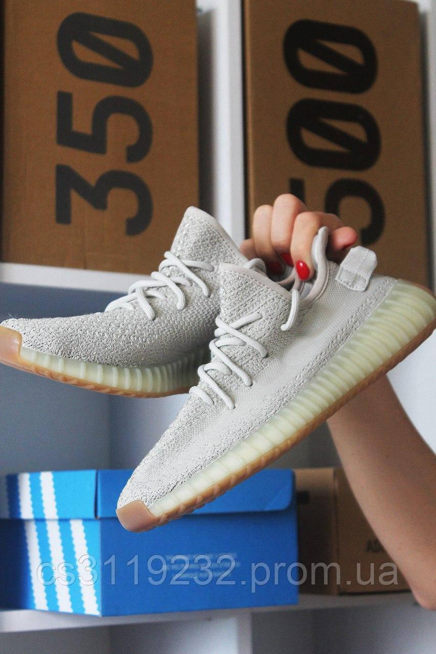 Женские кроссовки Adidas Yeezy boost 350 beige (серый)