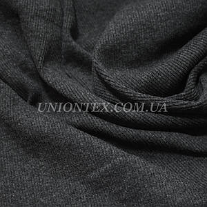 Трикотаж кашкорсе темно-серый