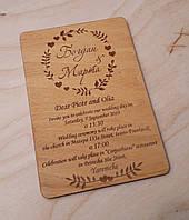 Дерев'яні запрошення на весілля, фото 1