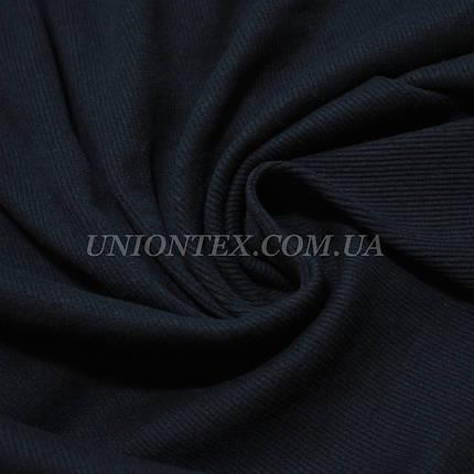 Трикотаж кашкорсе темно-синий, фото 2