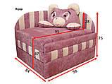 """Детский диван с подушкой """"Панда"""" Вика, фото 3"""
