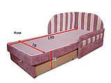 """Детский диван с подушкой """"Панда"""" Вика, фото 5"""
