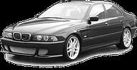 Коврики для BMW 5 Е39 1995-2003 г.в