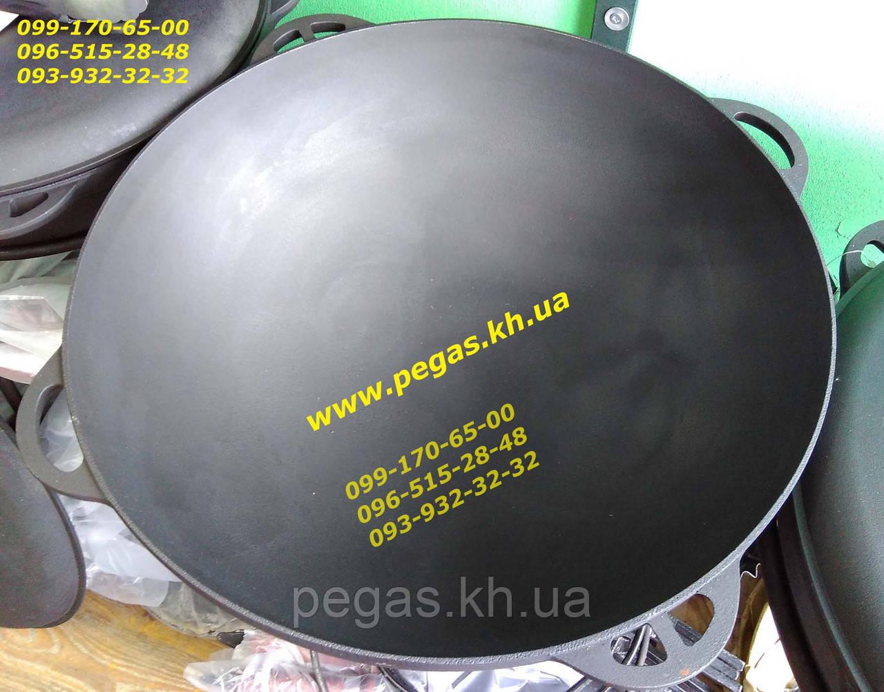 Казан чугунный азиатский на 30 литров без крышки