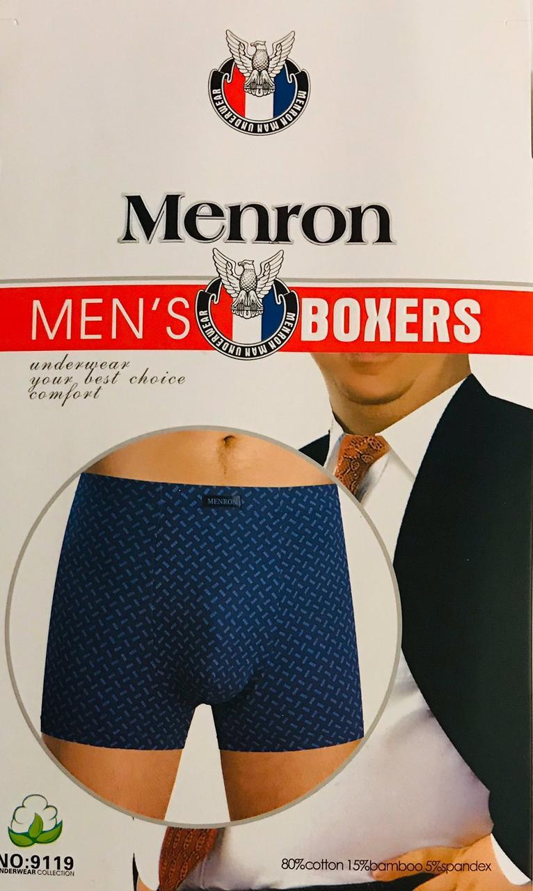 Трусы мужские боксёры хлопок Menron размер 5XL-7XL(48-54) баталы