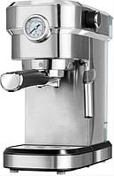 Кофеварка рожковая эспрессо MPM MKW-08