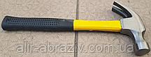 Молоток-обценьки 500 мм, ручка скловолокно