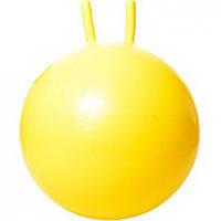 М'яч для фітнесу Profi 45 см Жовтий