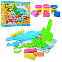 Игровой набор с пластилином Радужные вафли Metr+