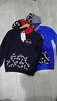 Детские кофты худи с капюшоном для мальчиков,разм 116-146 см,95% хлопок