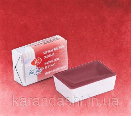 Акварель Белые Ночи Краплак красный светлый (313) кювета 2,5мл, фото 2