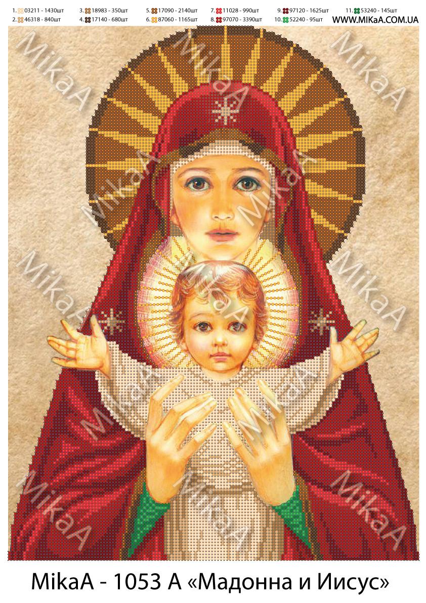 """Схема для частичной вышивки бисером - """"Мадонна и Иисус"""" А3 (фон не зашивается)"""