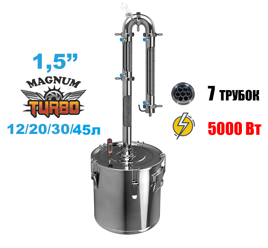 "1.5"" Бражная колонна Magnum Turbo"