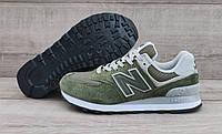 Женские кроссовки New Balance 574 Grey / Khaki Green Army. ТОЛЬКО 38