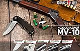 Нож складной MV-10, фото 4