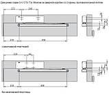 Доводчик G-U OTS 736 з ковзною тягою (срібний), фото 6