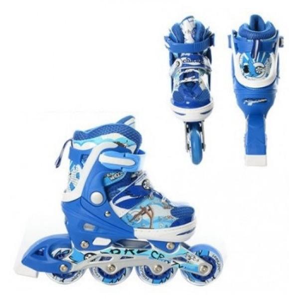 Роликовые коньки Metr+  S  29-32 Синие