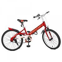 Велосипед детский PROFІ 20д. Красный
