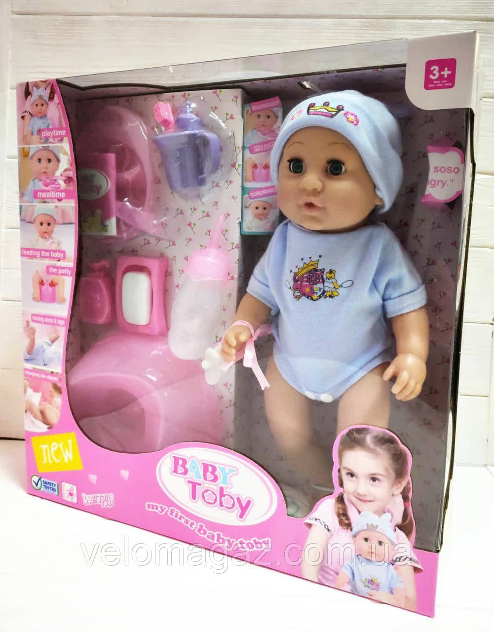 Кукла-пупс говорящая 30801-6, интерактивная, голубой костюмчик