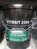Клей для пенополистирола, мастика для гидроизоляции Styrbit 2000 (Стирбит 2000, Изолекс), фото 3