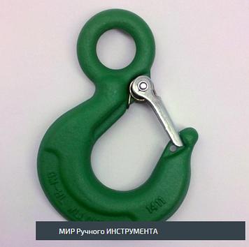 Крюк зелёный с фиксатором  1250кг