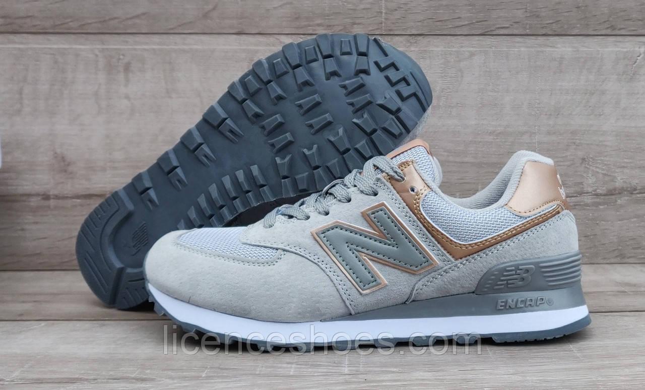 Женские кроссовки New Balance 574 Grey /  Gold