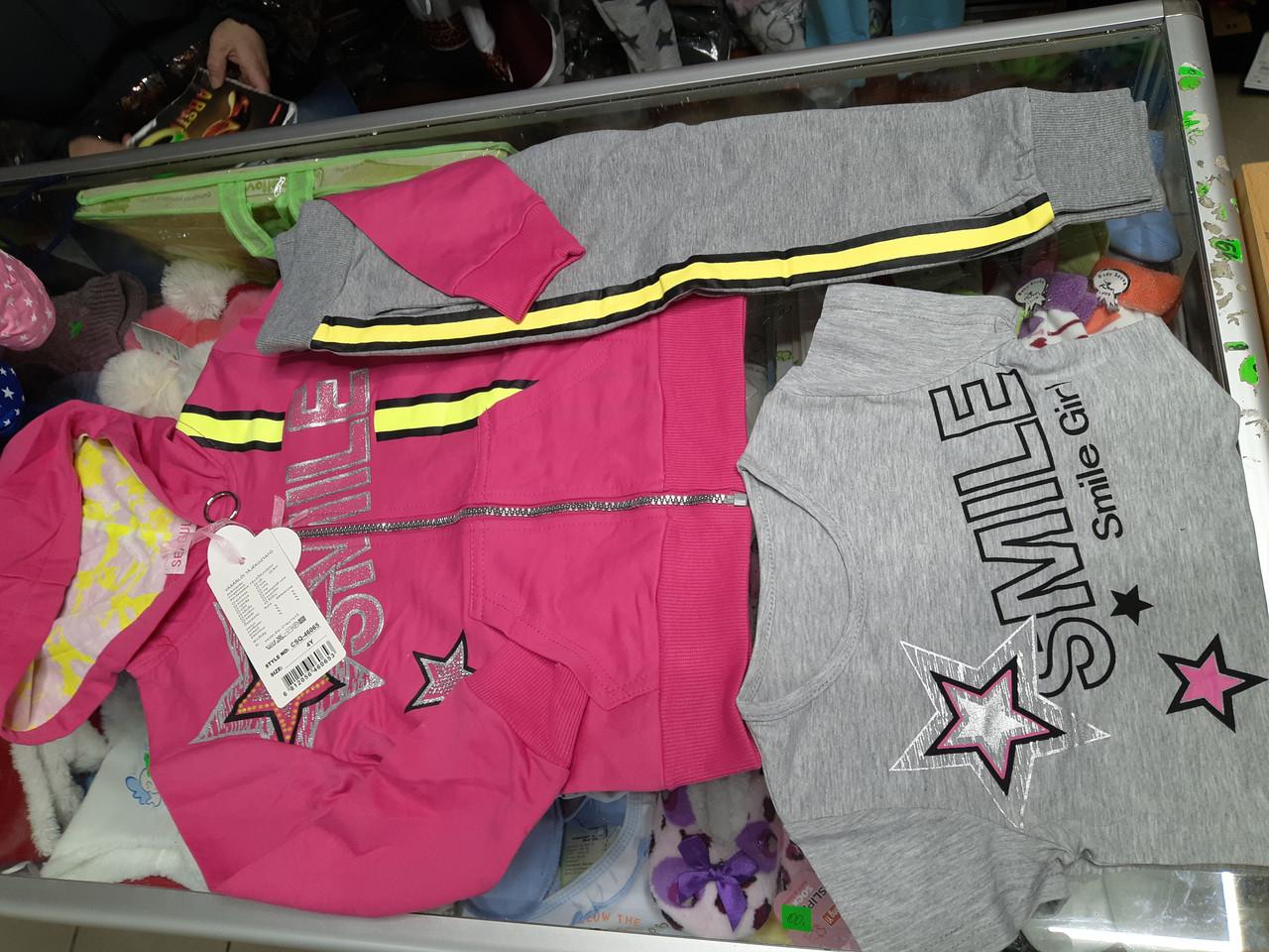 Спортивний костюм трійка для дівчинки р. 110-146