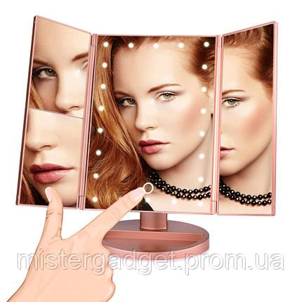 Зеркало для макияжа Superstar с подсветкой, фото 2