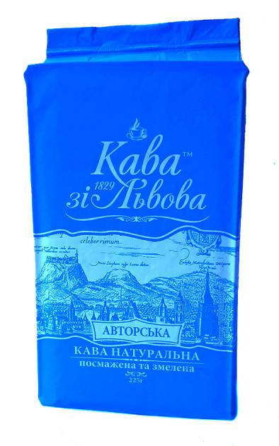 Кава по-львівськи мелений Кава зі Львова Авторська 225 грам у вакуумній упаковці