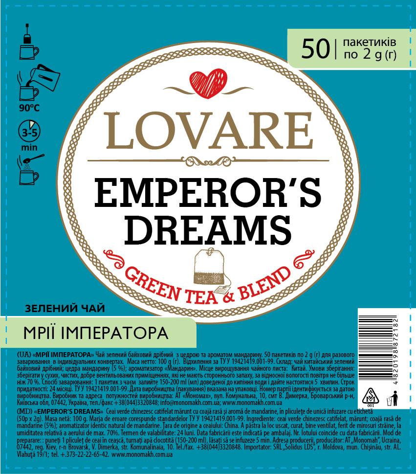 Чай Ловаре Мрія Імператора зелений в пакетиках 50 шт.