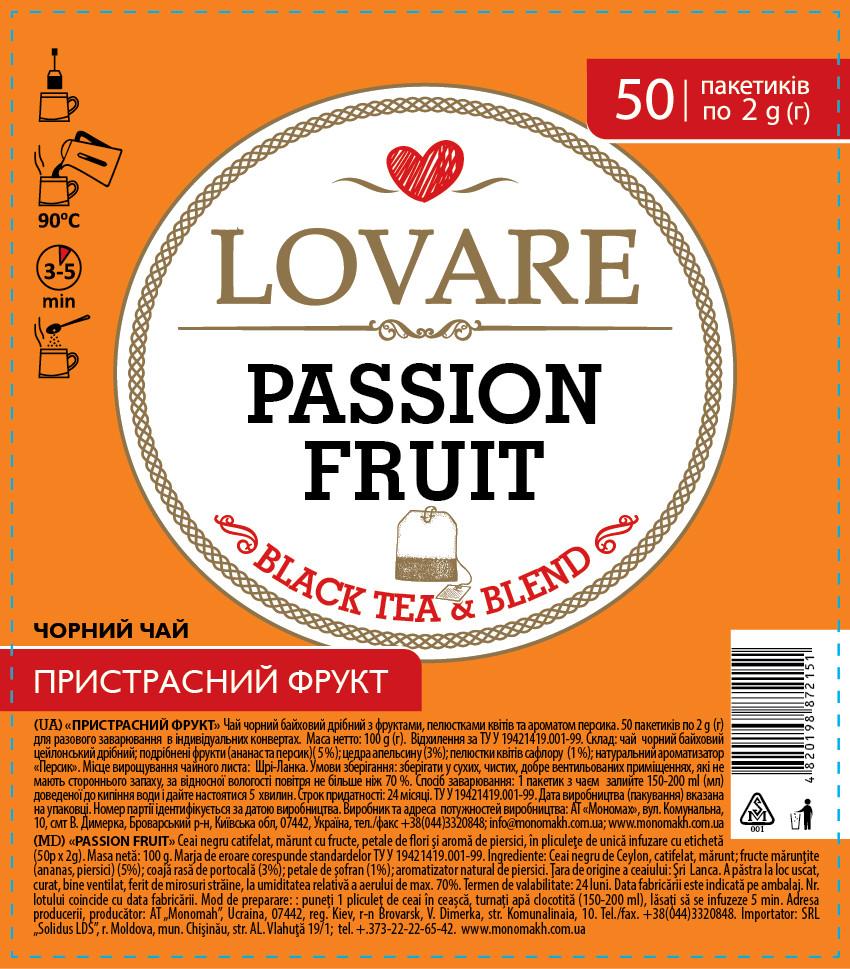 Ловаре чай Фрукт страсти чёрный цейлонский в пакетиках 50 шт.