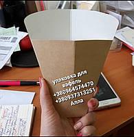Упаковка для вафли бурая со склада, фото 1