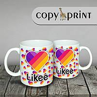 """Чашка """"Likee"""" Макет №2"""