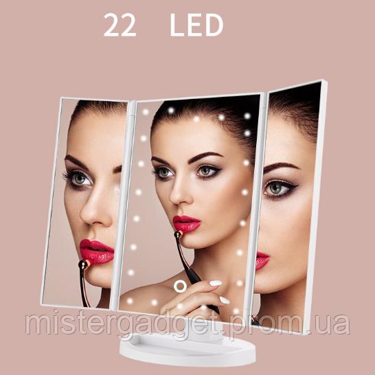 Зеркало для макияжа Superstar с подсветкой