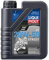 Liqui Moly Motorbike 4T 20W-50 Street Моторное масло для мототехники, 1 л (1500)