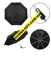 Зонты мужские складные автомат оптом Parachase (ЧЕРНЫЙ)