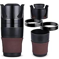 Органайзер холдер для стаканов автомобильный 5 в 1 | подставка под стаканы, фото 1