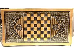Нарди-шахи бамбук