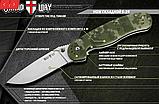 Нож складной S-29, фото 5