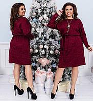 Модное теплое платье ангора люрекс свободное рукав летучья мышь размеры 48-54 арт 0039