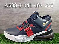 Мужские кроссовки Nike Air 270 Pull оптом (41-45)