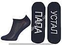 Короткі шкарпетки літні (нульовка), фото 2