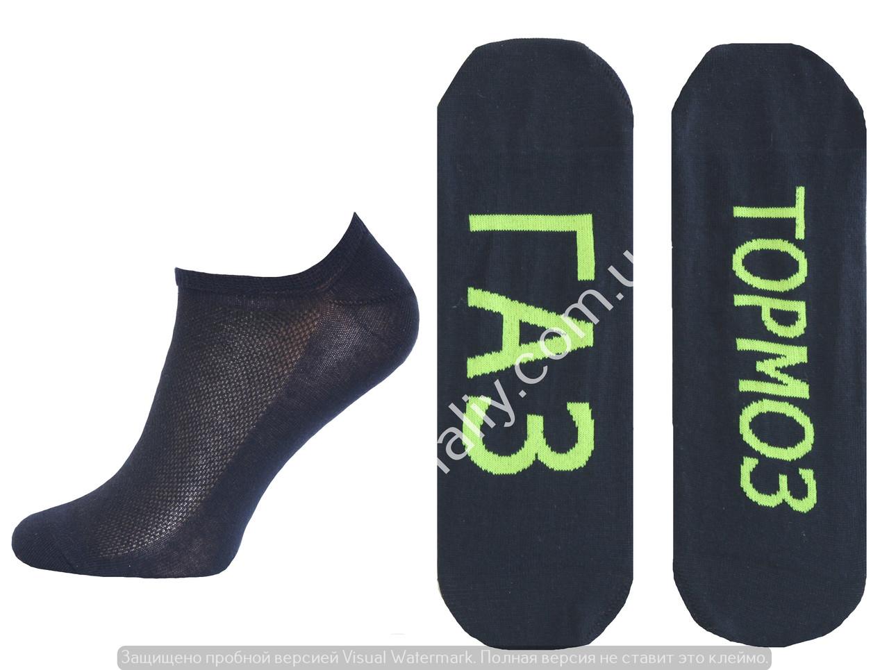 Короткі шкарпетки літні (нульовка)
