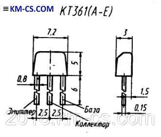 Транзистор биполярный pnp КТ361А2