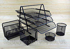 Офисный набор металл (5 предметов, лоток горизонт. 3 секции)